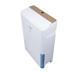 Puri-Pro Dehumidpurifier series, 24L_New Product