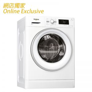 Front Loading Drum Washer, 6th Sense FreshCare, 8kg / 1200rpm_New Product