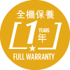 1 Year Full Warranty